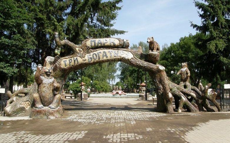 Скульптура из бетона «Входная группа парка»