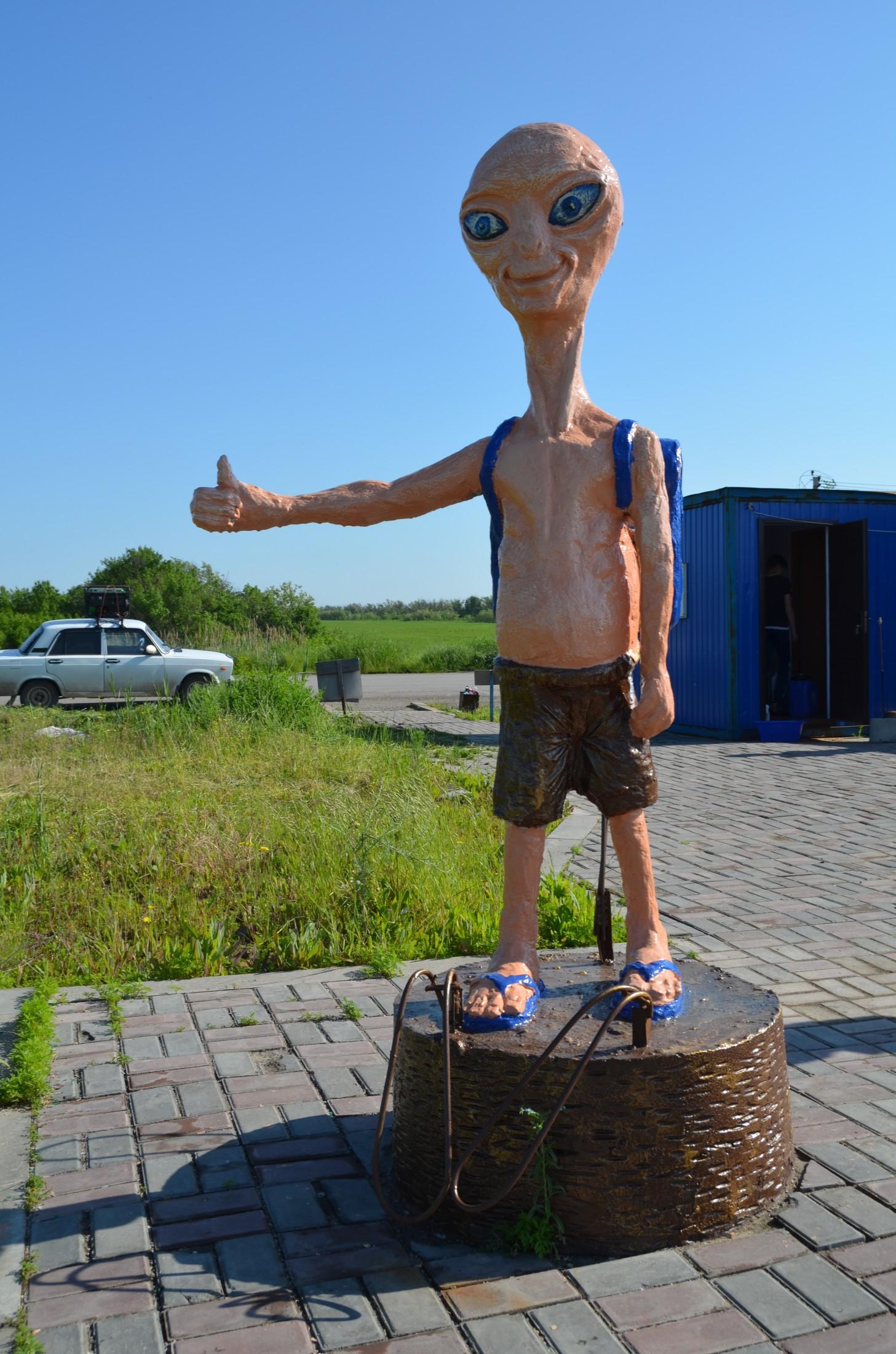 Скульптура из бетона НЛО Пол